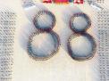 Tìm hiểu về sim đuôi 88 mang lại lợi ích gì?